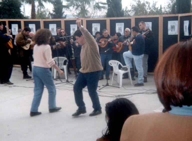 ¿Saber bailes ó saber bailar? Del baile tradicional a los bailes típicos regionales