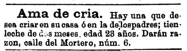 LA CALLE DEL MORTERO (ANTES DE HERRADURA). SANTA EULALIA (MURCIA)